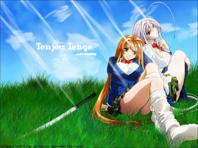 tenjou tenge wallpapers. Tenjou Tenge wallpaper