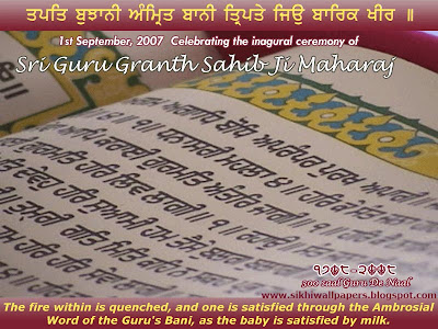 Dhan Sri Guru Granth Sahib Ji Wallpapers Sikhiwallpapers