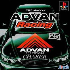 Advan Racing playstation