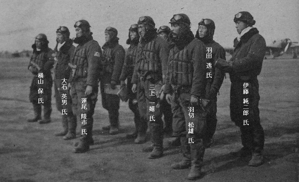 armée de l'air japonaise JAPON+CERO+3
