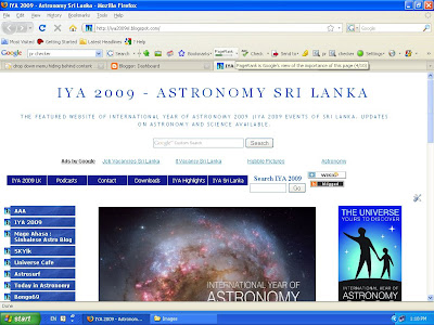 IYA 2009 - Astronomy Sri Lanka with Google PageRank 4