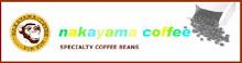 コーヒー豆の通販