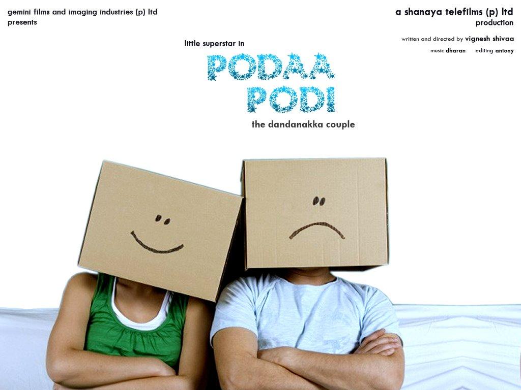 http://2.bp.blogspot.com/_2EOkESML0b0/TGQPchdtC2I/AAAAAAAABd8/BUTSsl-XvKM/s1600/Podaa-Podi-Movie-stills-simbu+%286%29.jpg
