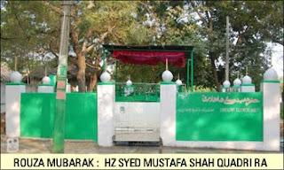 Hz Syed Mustafa Shah Vali - Rahmatabad