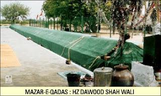 Hz Dawood Shah Vali - Venadu, Nellore Dt