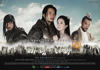 the kingdom of the winds main cast