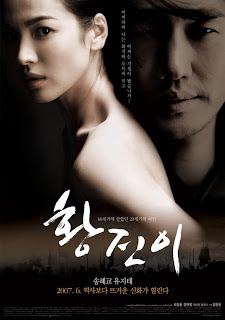 Hwang Jin Yi, the Movie