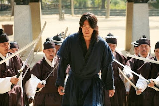 Hwang Jin Yi, the Movie, Yoo Ji Tae