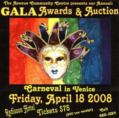 2008 GALA Awards & Auction