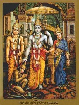 Sri Rama Pattabishekam