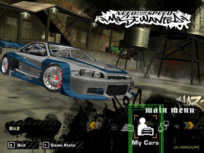 how to get cross car in nfs mw