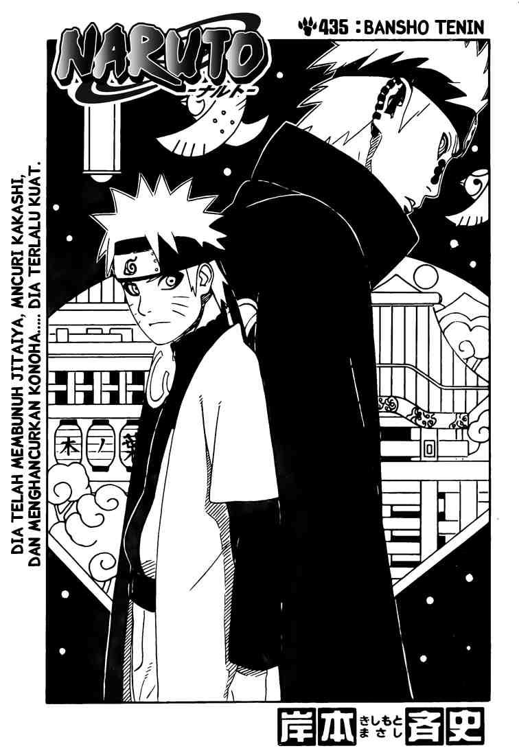 01 Naruto 435   Bansho Team