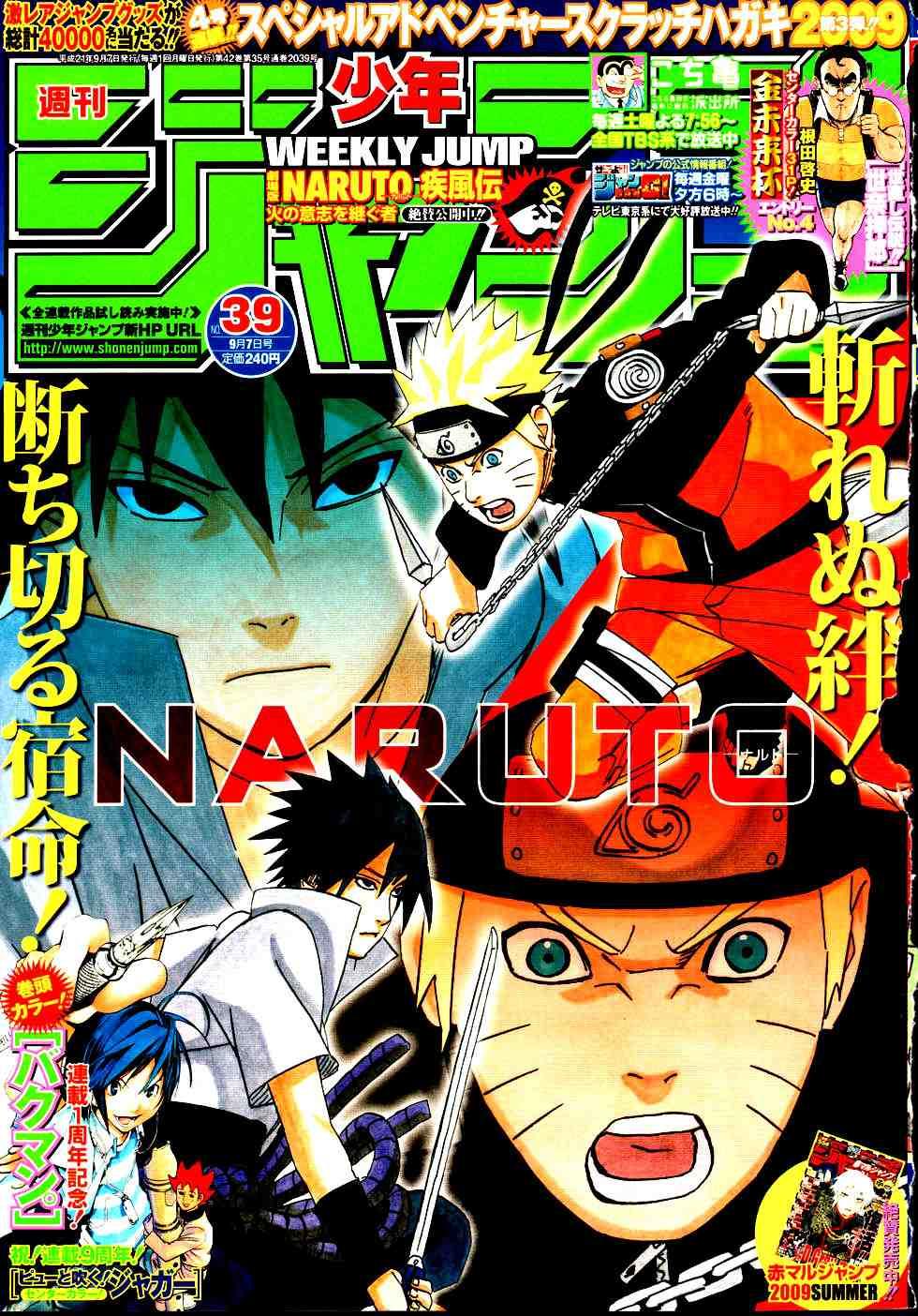 00a Naruto 460   Sasuke Terkepung