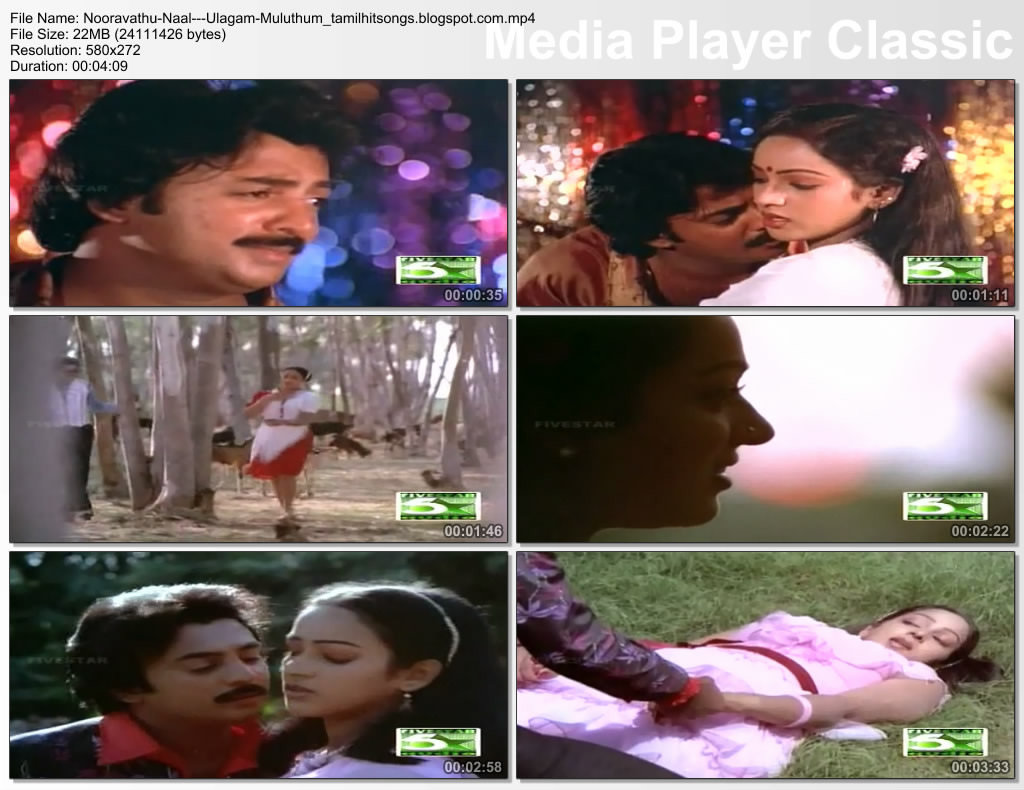 Nooravathu Naal Songs Download