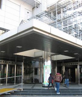 総合会館玄関