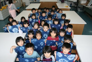 松茂幼稚園「そら組」01