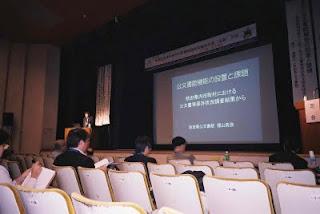 大会テーマ研究会(福島県文化会館小ホール)
