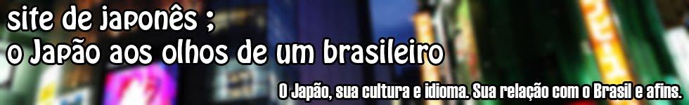 site de japonês ; o Japão aos olhos de um brasileiro