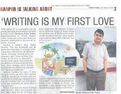 Times of India, 2 अगस्त,08 में चर्चा