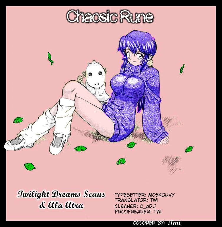 Chaosic Rune chap 60 - Trang 22