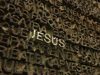 jesus on door wallpaper