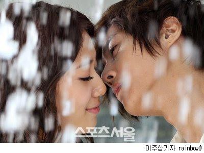 park shin hye goong s. Actress Park Shin Hye