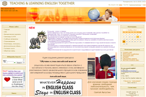 Teaching & Learning English Together
