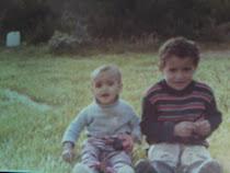 طفولتي