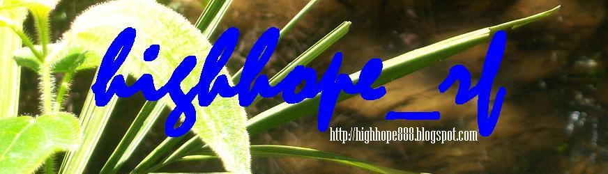 highhope_rf