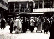 Kürt Şehri Musul Bölüşülemedi [23 Ocak 1923]