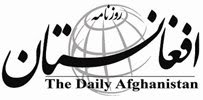 Afghan Daily Papers
