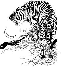 Heather Taylor, 'Moon Tiger'