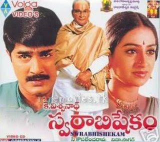 swarabhishekam songs free download cast srikanth laya k viswanath ...