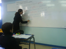 Profesora Ximena Utreras en clases de Lenguaje...