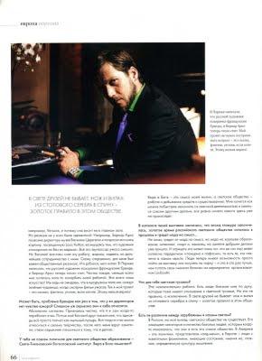 mark mattingly, berlin, editorial, Petr Axenoff, portraits, Vsya EVROPA