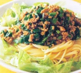 http://2.bp.blogspot.com/_2YETeWi6wIA/SBM6RE3U2PI/AAAAAAAAASc/g8jKEiR2a8Y/s320/Salad+Pasta+Ayam+Tumis.jpg