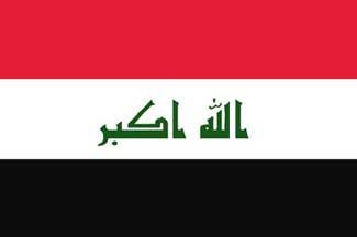 ورود ليست كباقي الورود ஓ؟؟؟؟؟ New-Iraqi-Flag125181