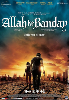 Allah Ke Banday (2010) - DVDScR - 3gp Mobile Movies Online, Allah Ke Banday (2010)