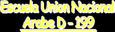 Escuela Union Nacional Arabe D - 199