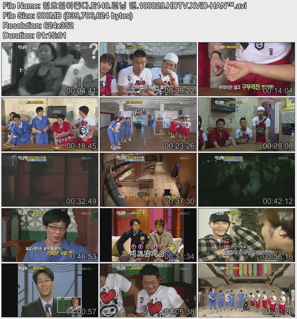 KPOPWEB.NET: [100829] Running Man Ep.8 [MBLAQ`s Joon, f(x)`s Victoria]