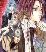 Fairy Cube Volume 1 Manga