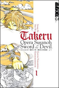 Takeru volume 1 manga