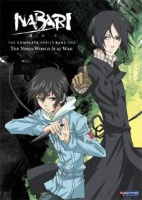Nabari DVD set 1
