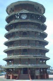 Menara Condong Teluk Intan (Jam Tinggi)
