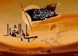 muharram - Brief Background of Karbala Incident