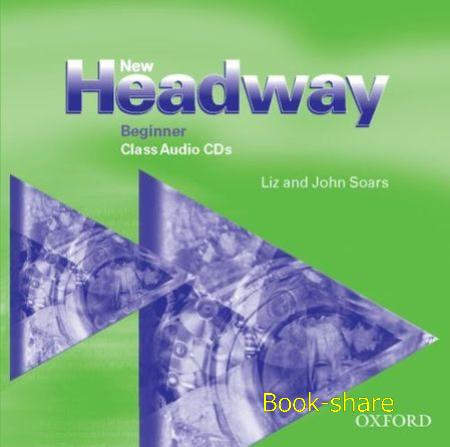 Ответы new headway intermediate workbook