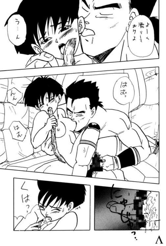 Naruto Hentai Hinata Classico Hq Erotico Filmvz Portal