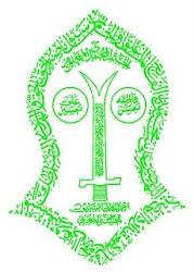 Logo tijaniyyah di Malaysia