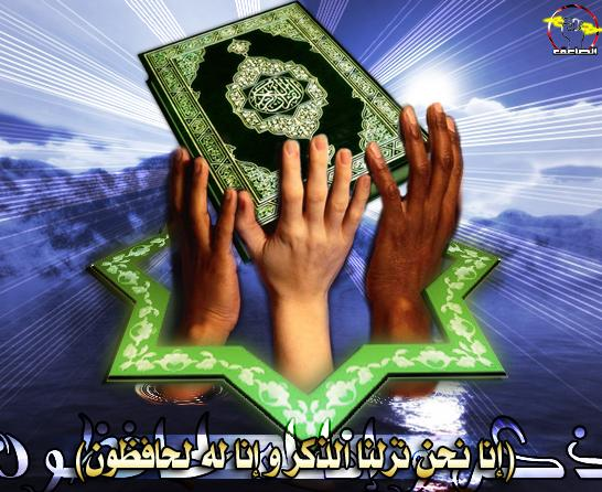 wallpaper quran. Holy Quran in Hands - Islamic