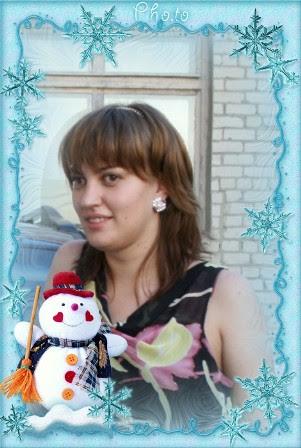 Автор блога Валентина Александровна